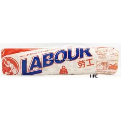 LABOUR SOAP BAR 750GM