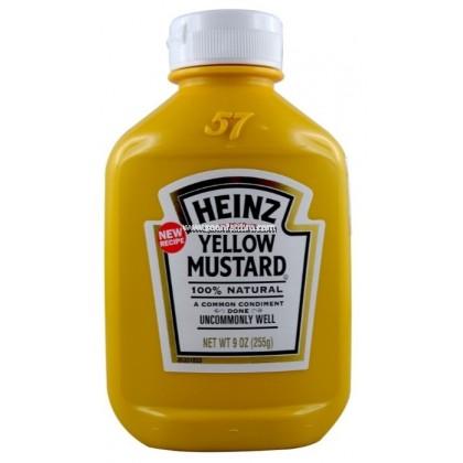 HEINZ YELLOW MUSTARD 255GM